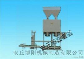 食用面粉定量包装秤  自动大米包装机厂家