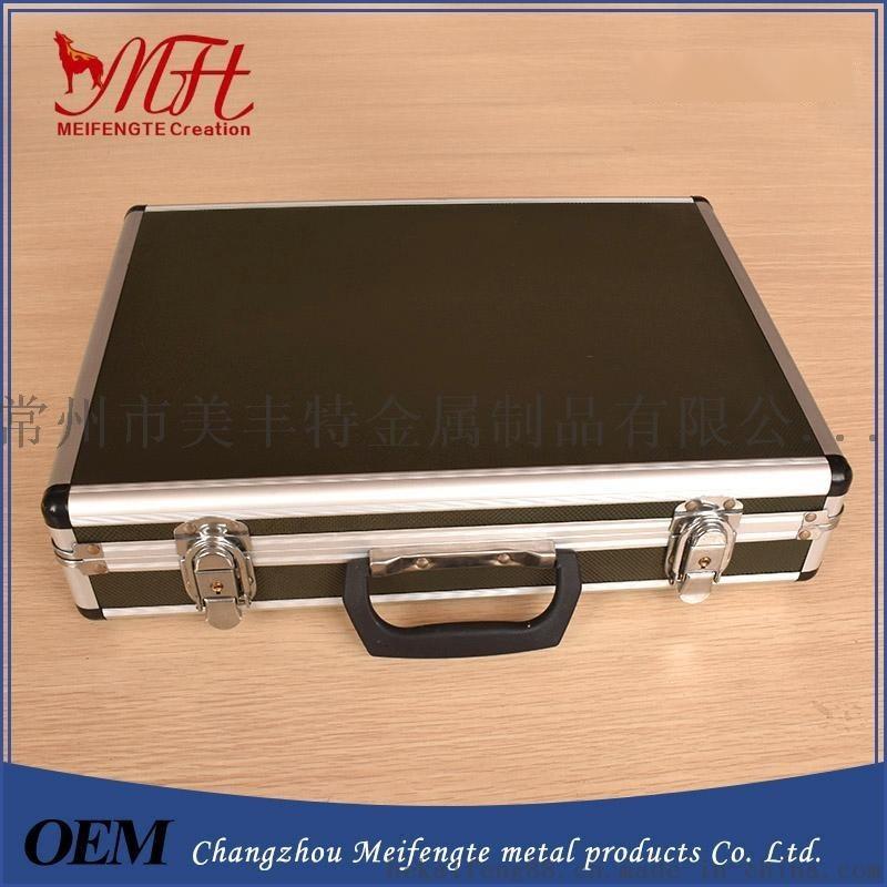 美豐特 常州鋁合金工具箱 常州工具箱報價 多規格來圖定製