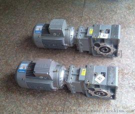 3级传动紫光KM063C准双曲面齿轮减速机