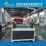 PVC合成樹脂瓦設備、波浪瓦生產線,美麗鄉村建設樹脂瓦機器