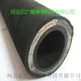 液压支架专用高压胶管,多层钢丝橡胶管,亮面胶管