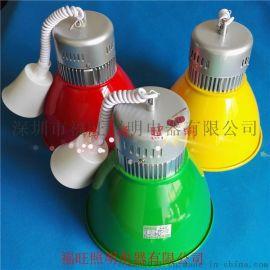 LED超市生鲜灯节能耐用省电30w20w红光猪肉灯现货批发