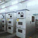 樂清電氣產業帶KYN28-12櫃體 電氣設備10KV開閉所 中心配電室 上華電氣