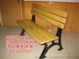 安徽合肥社區公園廣場園林椅休閒椅實木座椅廠家