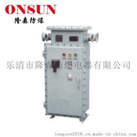 【隆森防爆】生产供应BQX51系列防爆星三角起动箱