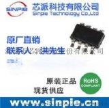 融合微单键调光IC-RH6616,单通道交流白炽灯无极调光触摸芯片