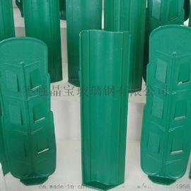 安全交通防眩板——耐腐蚀S型玻璃钢防眩板
