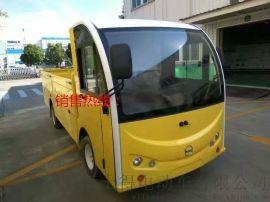上海青浦仓库2吨电动货车,四轮电动平板搬运车