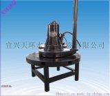 QXB2.2离心式曝气机