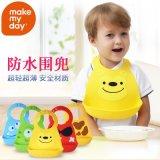 美國Makemyday寶寶防水矽膠圍兜 兒童立體圍嘴飯兜口水兜廠家批發
