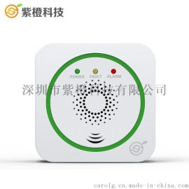 无线智能燃气报 器-微信燃气报 器测量范围 家用
