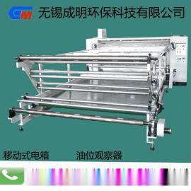 滚筒印花机 阿里巴巴服装印花机 家纺印花设备