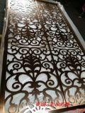 金博杰不锈钢玫瑰金镂空屏风 不锈钢折叠屏风别墅客厅空间花格