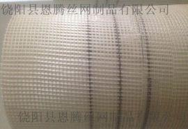 宣城网格布, 外墙保温网格, 耐碱网格布, 纤维网格布