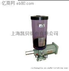 日本KWK.KU-6L\KU-6N油脂分配器