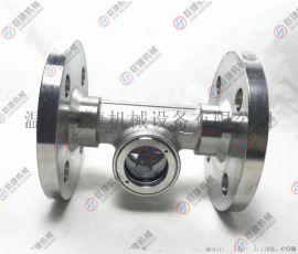 叶轮水流指示器偏心法兰视镜 SG-YL41-10