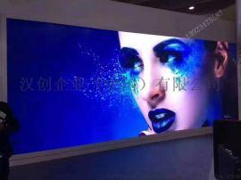 LED全彩显示屏汉创户外广告大屏幕定制P10P6P5P4广告屏