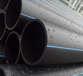 PE给排水大口径管材dn800-dn1600