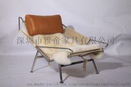 雅帝供应汉斯维格纳休闲躺椅,KC020**的羊皮垫子 客厅休闲椅