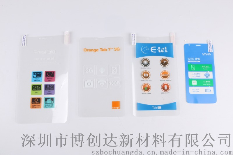 单层双层三层透明高清防刮易贴PET印刷硅胶保护膜