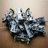 架線金具線夾 鋁饋線夾KDL-1 兆達專業製造