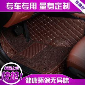 北京现代朗动  全包大2017款郎动全覆盖地毯全包围丝圈汽车脚垫