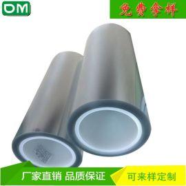 厂家供应 三层防刮pet硅胶保护膜 自动动排气无气泡