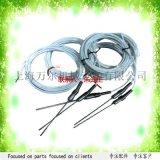 空压机传感器92806470