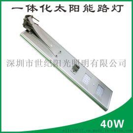 新农村建设推荐用灯40W不用电免维护寿命长的一体化太阳能Led路灯