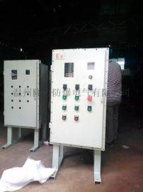 一用一备水泵防爆变频器控制柜