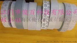 热封胶条、纯PU胶条、热封胶带、印花复合纯PU胶带、印花封胶条