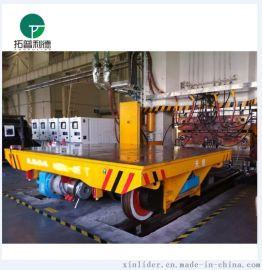 新乡市蓄电池搬运车厂家罐体运输电动平板车