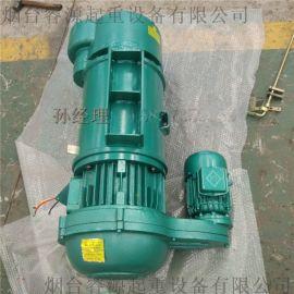 低价供应单梁用CD2t-6m钢丝绳单速电动葫芦