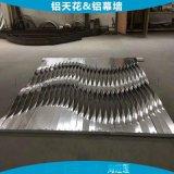 藝術外牆裝飾造型扭曲鋁板 扭曲狀氟碳外牆鋁板