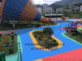 专业承接游乐园防滑漆 全国可施工 水上儿童乐园彩色涂料