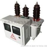 10KV高壓計量箱主要結構