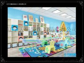 幼儿园装修,沈阳幼儿园装修设计哪家专业?
