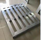 廠家生產鋁棧板 1.6*1.4米鋁合金托盤