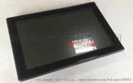 19寸i5i7电容触摸工业平板电脑 智能分拣工控机
