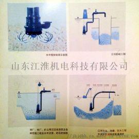工程专用排污潜污泵抽鹅卵石泵应有尽有