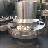 各種規格鼓形齒式聯軸器零售大量現貨供應廠家