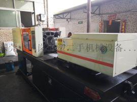 注塑机88吨震雄卧式100克 塑料成型机械精密注塑机