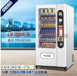以勒LE201B经济型微信、支付宝零售贩卖机