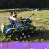 圆军人梦想 仿真坦克车 双人履带式坦克 厂家销售