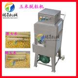 厂家供应不绣钢 鲜玉米脱粒机 嫩玉米剥粒机