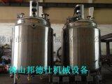 不锈钢反应釜  电加热不锈钢反应釜