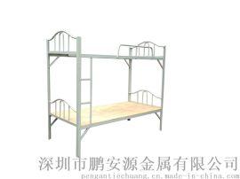 深圳宝安福永工厂直销员工宿舍铁床