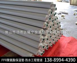 山东聚乙烯保温管DN50-75 钢套钢保温管材
