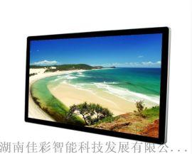 户内壁挂式液晶广告机18.5寸-100寸(横竖屏)