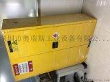 合肥厂家销售30加仑黄色易燃物品防爆安全柜